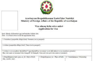 Первая страница анкеты для азербайджанской визы, оригинал доступен на официальном сайте посольства http://www.azembassy.ru/consulate/application.pdf