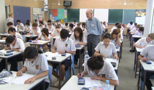 Экзамен в австралийской школе