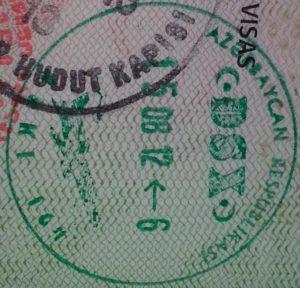 Штамп о прибытии в Азербайджан в паспорте
