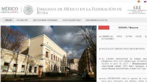 Сайт посольства Мексики в России https://embamex2.sre.gob.mx/rusia/index.php/ru/