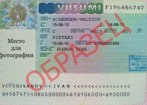 Так выглядит заветная Шенгенская виза