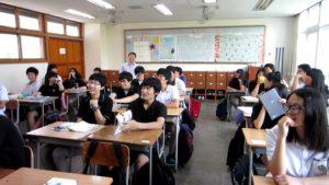 Урок в корейской школе