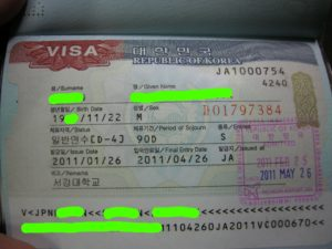 Так выглядит корейская учебная виза