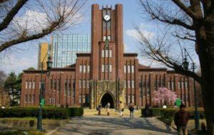 Токийский университет, Япония
