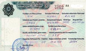 Так выглядит виза в Азербайджан