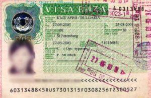 Национальная виза в Болгарию (образец)