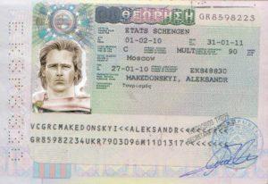 Так выглядит греческая виза