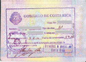 Виза Коста-Рика для россиян, украинцев, белорусов и т