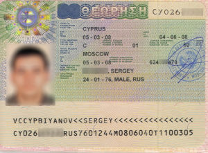 Виза на Кипр для россиян, украинцев, белорусов, казахов