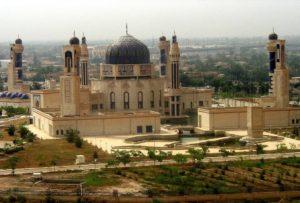 Багдад - столица Ирака.