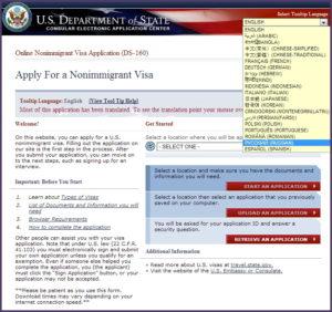 Заполнение онлайн анкеты для получения визы в США.