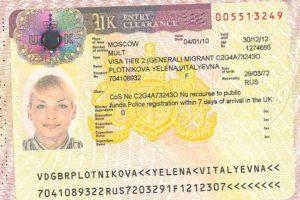 Tier 2 — General Visa - этот тип визы дает право людям, получивших приглашение от работодателя жить и работать в Британии.