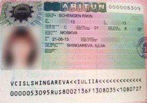 Виза в Исландию (Schengen Rikin).