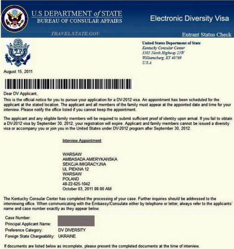 Письмо с подтверждением подачи документов или назначении собеседования, его нужно распечатать и предоставить по требованию.