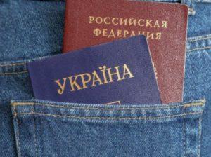 Как получить статус беженца в России гражданину Украины?