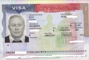 Туристическая виза B1/B2 в США.