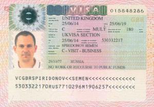 Business Visas - бизнес визы, некоторые из них позволяют постоянное проживание в стране.