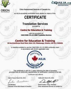 Сертификат о знании языка.