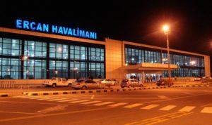 Северный аэропорт Эрджан.