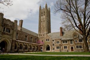 Приинстонский университет (Princeton University ) — один из самых известных и престижнейших университетов в США.