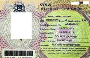 Виза в Сингапур.