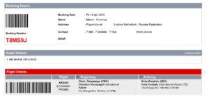 Билет на Филиппины.