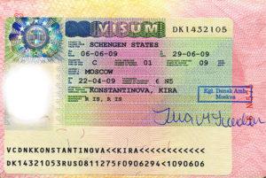 Краткосрочная шенгенская виза в Исландию (C-9 – туристическая виза для краткосрочного пребывания).