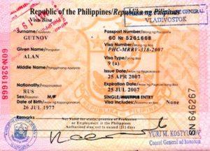 Виза на Филиппины.