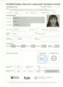 Образец сертификата о прохождении теста на знание английского языка IELTS