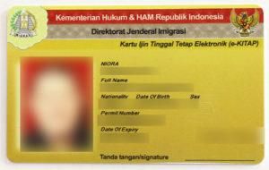 Индонезийский КИТАП (образец)