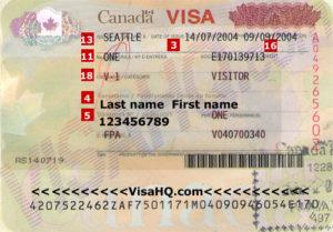 Виза в Канаду (образец)