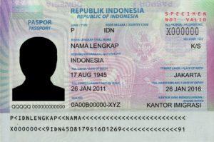 Паспорт гражданина Индонезии. Получить его сложно, поэтому иностранцы обычно довольствуются ПМЖ