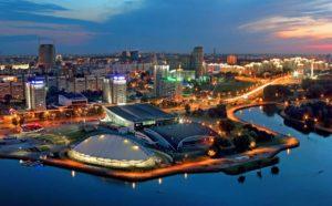 Гражданство Белоруссии, Минск