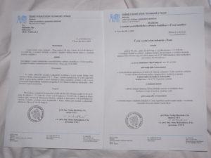 Так выглядят документы о признании аттестатов и дипломов (нострификация)
