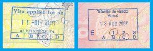 Так выглядит отказ в получении мультивизы (ставится в паспорт)