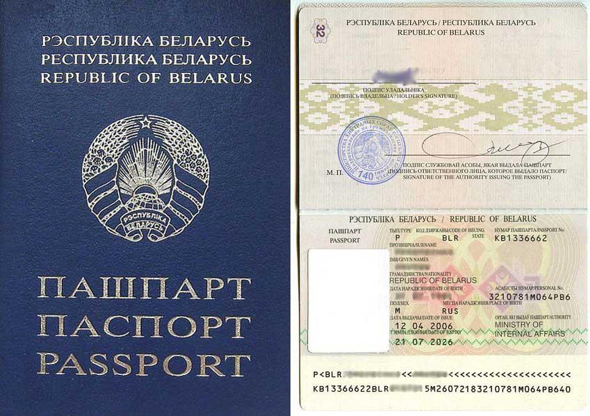 Миграционный учет граждан Беларуси в 2018 году 90