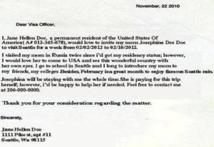 Пример приглашения в США от родственников