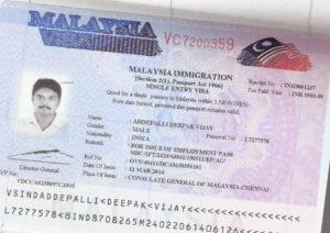 Малайзийская рабочая виза (образец)