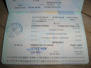 Так выглядит израильская виза с разрешением на работу