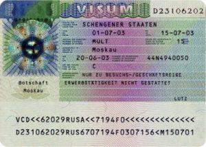 Так выглядит шенгенская виза