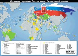 Актуальный в 2016 году список безвизовых стран для россиян. Кликните для увеличения.