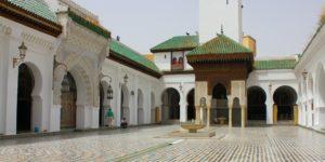 Университет Аль-Карауин