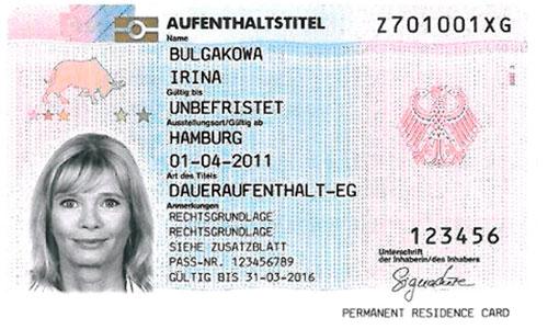 Образец немецкого паспорта