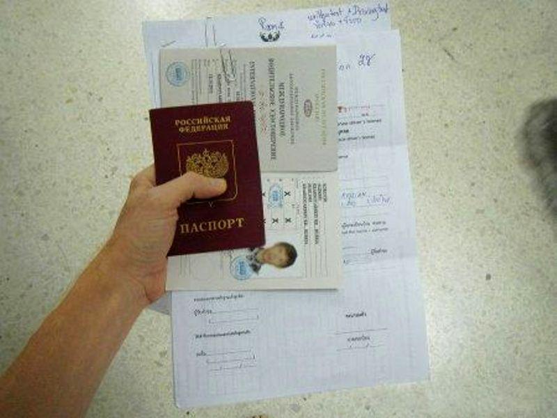 ипотека по паспорту и водительскому удостоверению резко