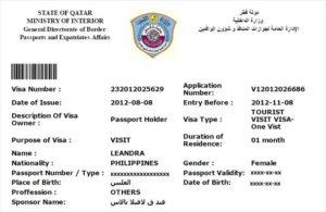 Заявка-онлайн при получении визы в Катар.