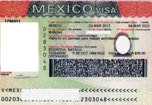 Мексиканская виза.