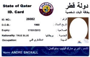 ВНЖ в Катаре.