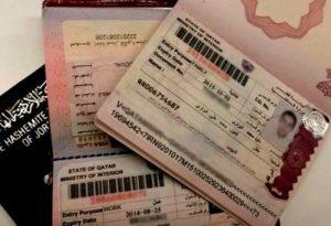Так выглядит рабочая виза в Катар.