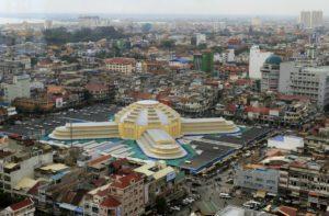 Пномпень - столица Камбоджи.