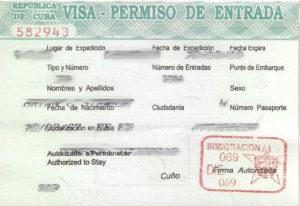 Кубинская бизнес виза (образец)